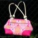 Carpet Bag  -  Machwerk  -  eine Sommertasche